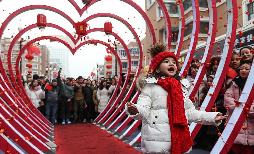 烏魯木齊:歡歌笑語慶新年