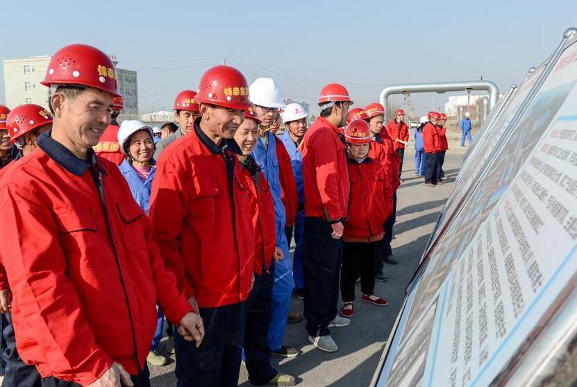 新疆霍爾果斯72個重點項目集中開工