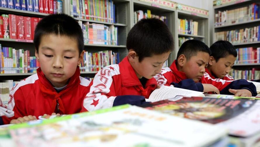 書香農家書屋