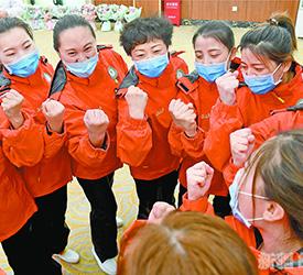 新疆非公立醫療機構馳援武漢醫療隊出徵